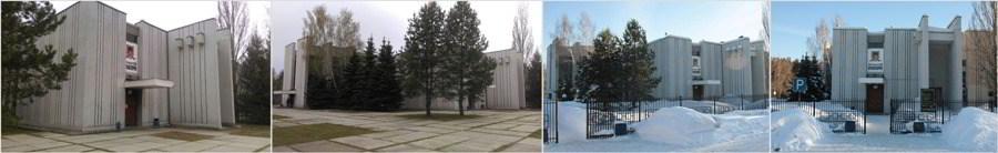 facade-crematorium